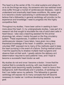 General Cardiology Fellowship Personal Statement Sample