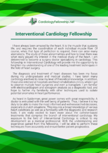 getting the best interventional cardiology fellowship personal statement sample