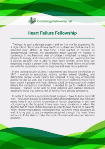 heart failure fellowship personal statement sample